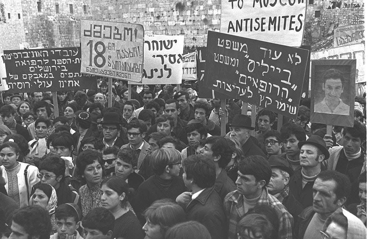 This week in Jewish history | 16 Jewish 'refuseniks' attempt to escape Soviet Union in Operation Wedding