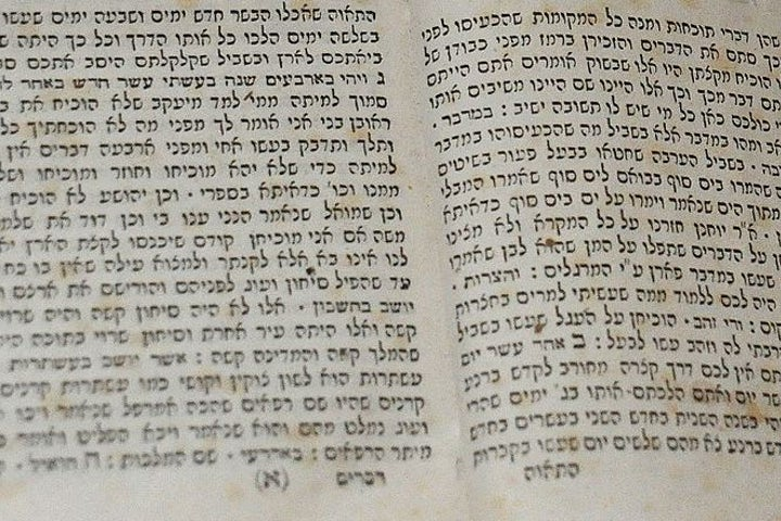 Italian Jewish community undertakes mission to catalogue all Hebrew texts in Italy