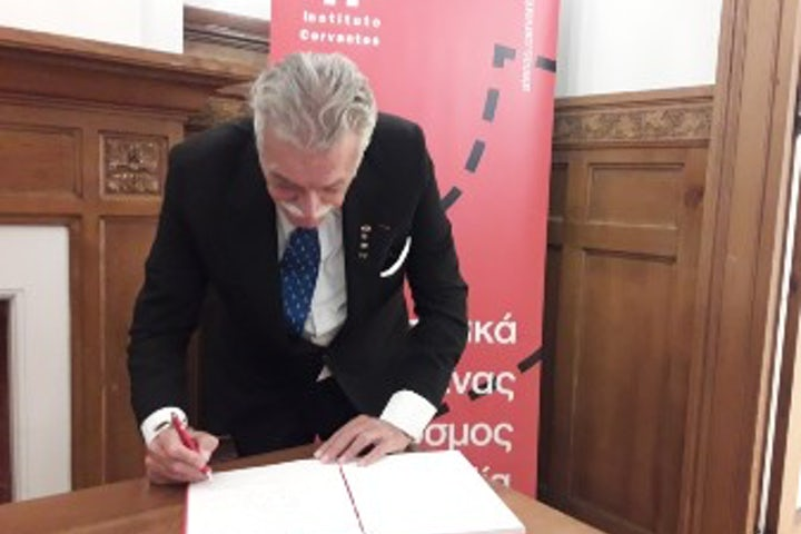 Cervantes Institute and Jewish Community of Thessaloniki sign agreement to promote Sephardic heritage