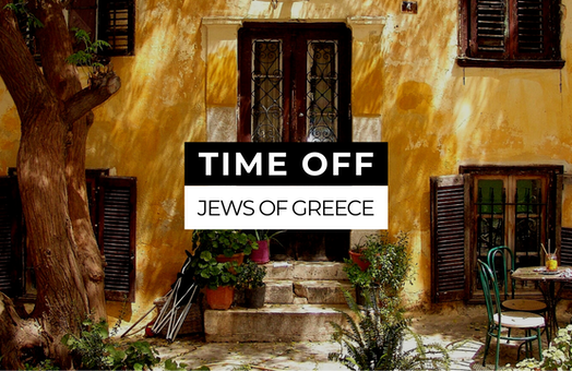 Jews of Greece