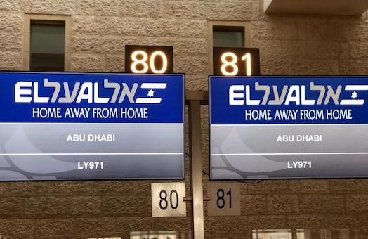 Making history, first commercial Israel-UAE flight lands in Abu Dhabi