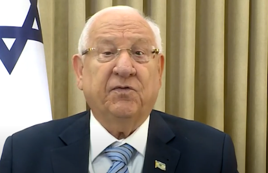 A Rosh Hashanah greeting from President Rivlin to the global Jewish community