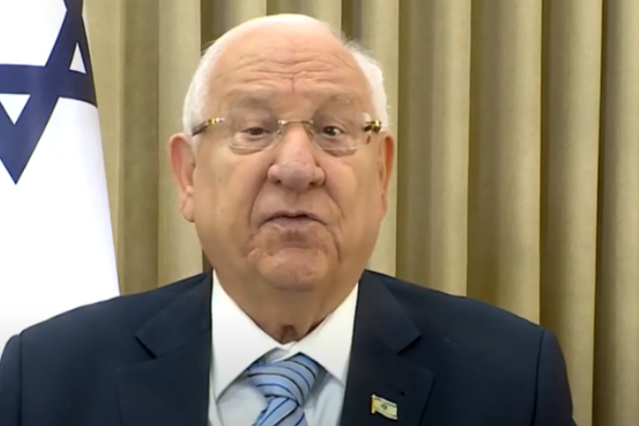 Israeli President Reuven Rivlin: In an era of divisons, Jews must emphasize our ties to one another