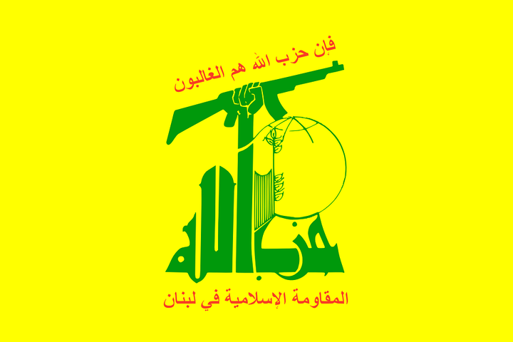 WJC welcomes decision by Germany to ban Hezbollah