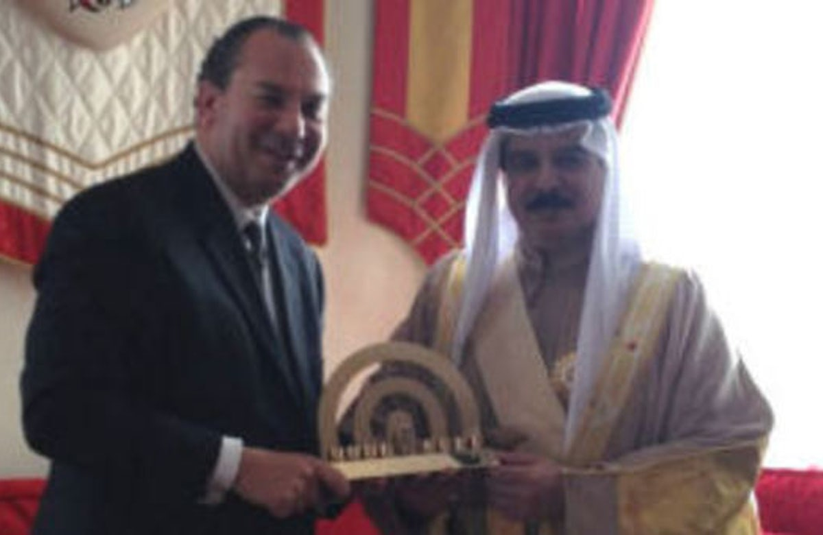 WJC Vice President Schneier 'deeply honored' to be first rabbi hosted by King Hamad of Bahrain