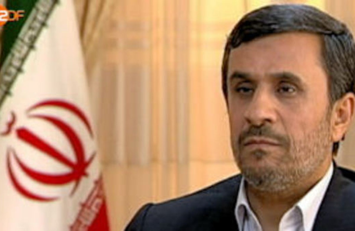 Following Ahmadinejad's latest Holocaust denial, WJC urges Germany to scale back Iran relations