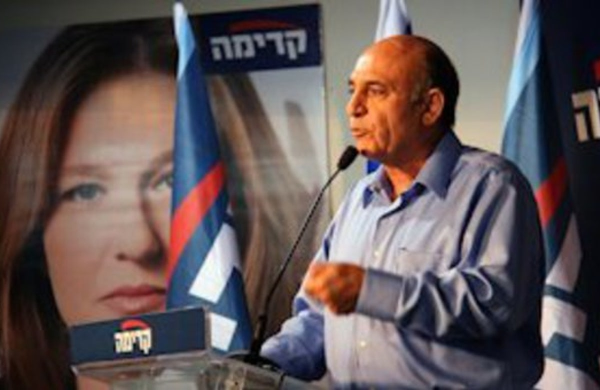 WJC ANALYSIS - The Rise of Shaul Mofaz: Repercussions for the Palestinians