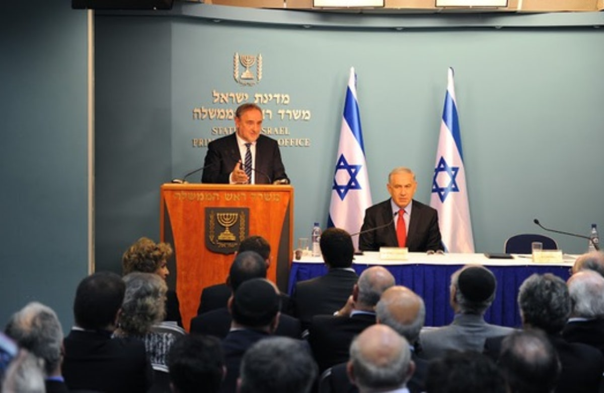 World Jewish Congress leaders participate in Israel Ministry of Foreign Affairs conference