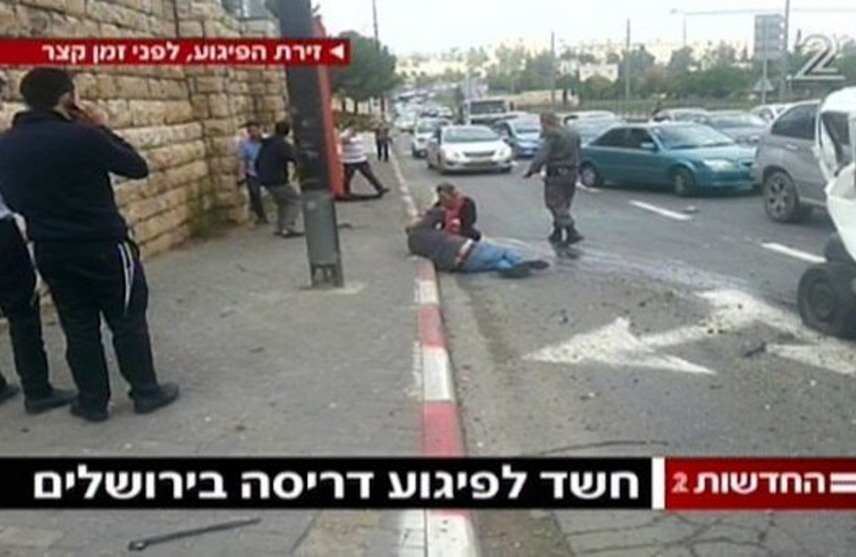 One killed, 14 wounded in another suspected terror attack in Jerusalem