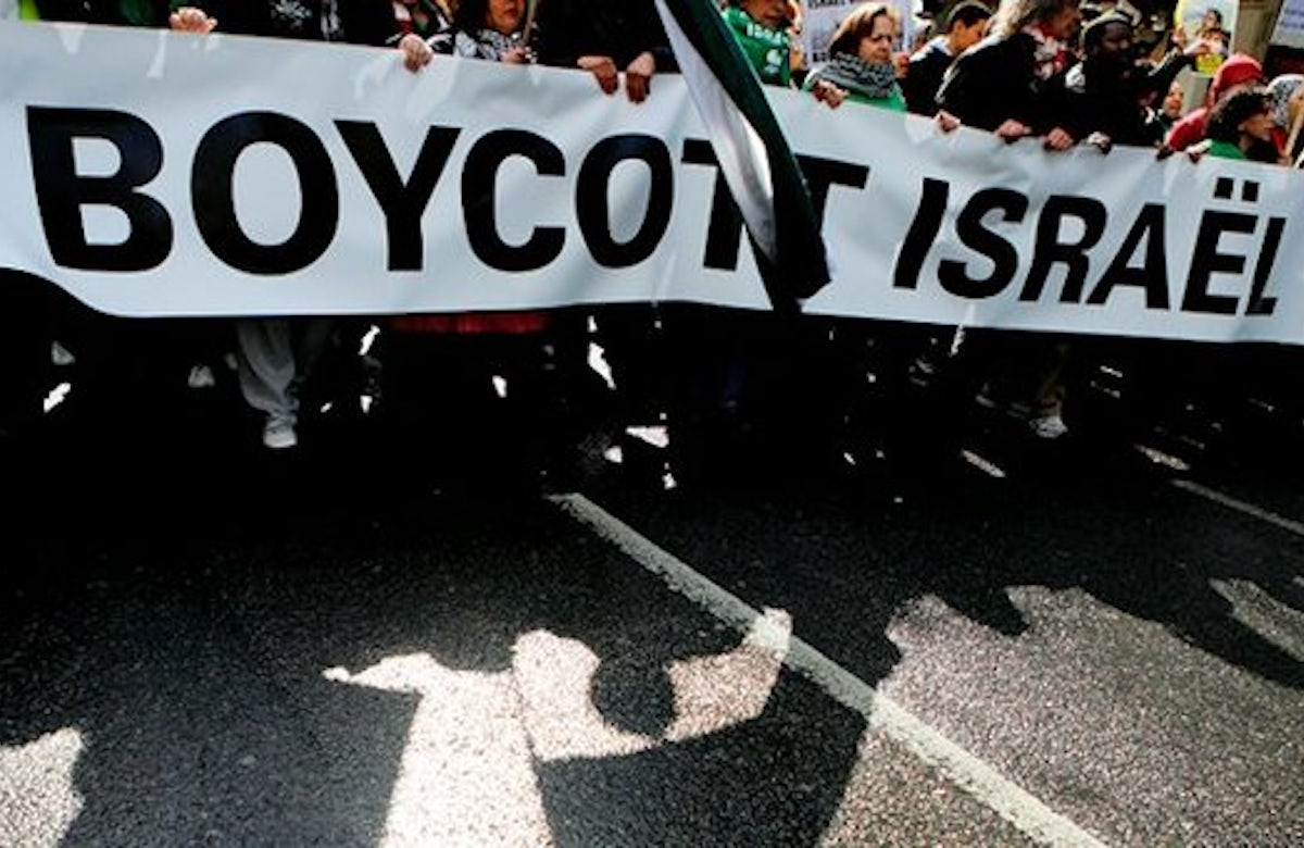 Lauder: Anti-BDS measure adopted by US Congress is major defeat for Israel boycott movement