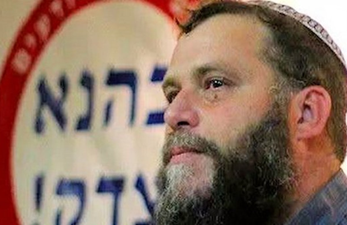 Vatican wants Israel to bring charges against Jewish extremist