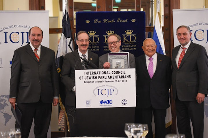 Former Canadian Justice Min. Irwin Cotler honored by World Jewish Congress, ICJP in Jerusalem