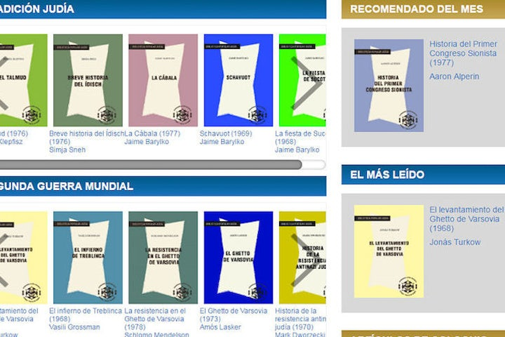 Jewish People's Library republished online by WJC's Latin American branch