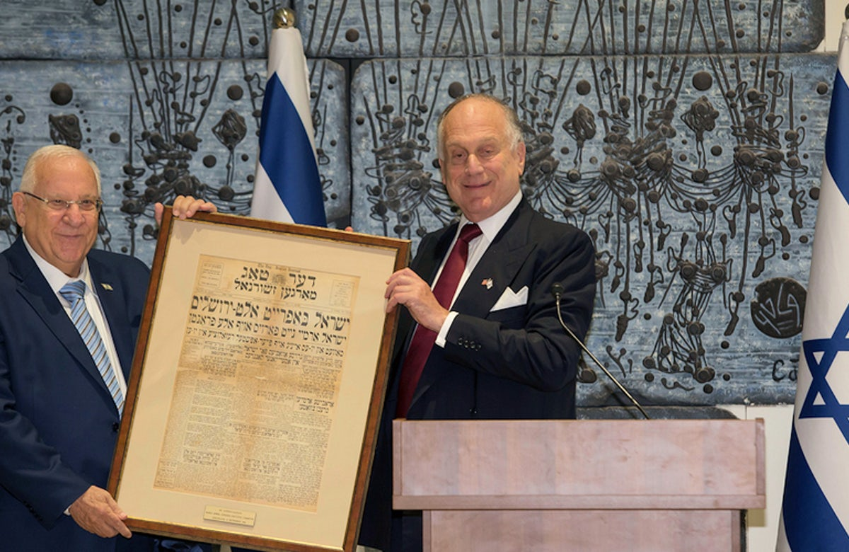 Rivlin thanks WJC for standing up for Jewish people / Netanyahu to WJC: Israel isn't isolated