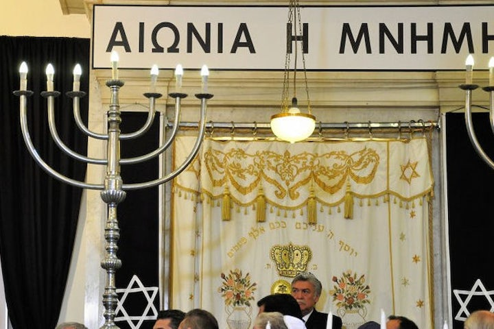 Descendants of Greek Jews now eligible for citizenship