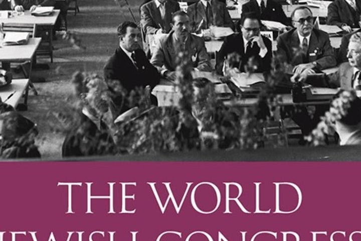 World Jewish Congress publishes book chronicling its 80-year-long history