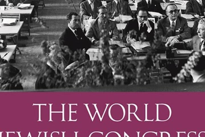 Reliving Jewish history with the World Jewish Congress - Jerusalem Post