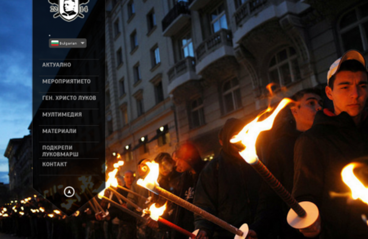 More than 108,000 join WJC and Bulgarian Jewish community call to ban neo-Nazi Lukov march