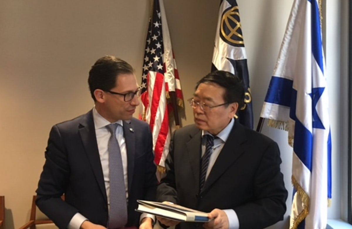 World Jewish Congress hosts Vice President of the China Association for International Friendly Contact at New York meeting
