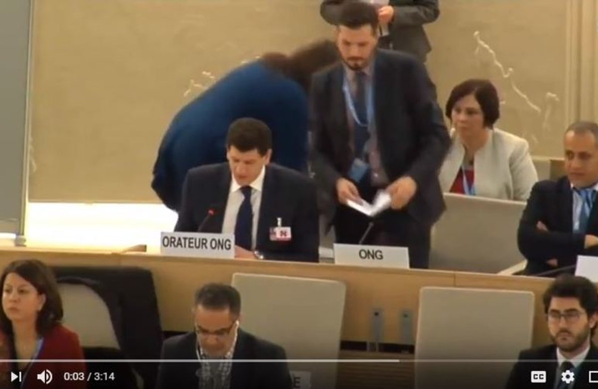 WJC representative interrupted by Palestinian delegation at UN Human Rights Council