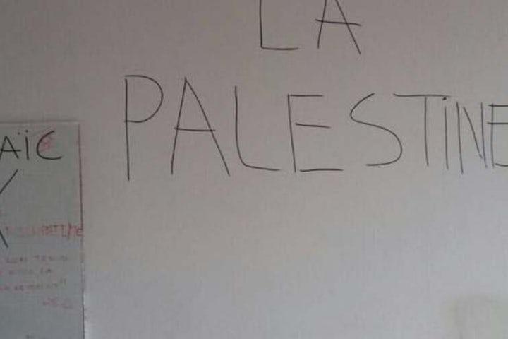 Jewish Student Union's Paris HQ vandalized in anti-Semitic incident