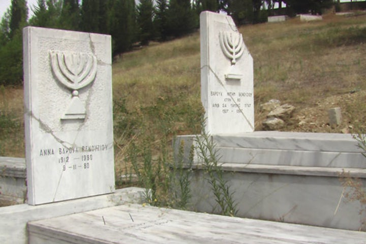 WJC condemns desecration of Greece cemetery as 'inexcusable and direct attack against the Jewish community'