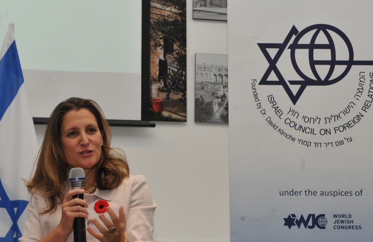 Canadian FM Freeland tells WJC forum: Antisemitism is very real, even in Canada, and we must continue to speak and act against it