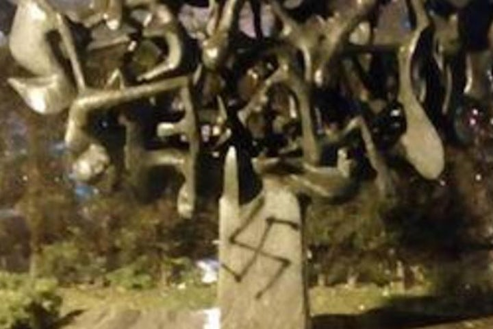 WJC denounces vandalism of Greece Holocaust memorial, for fourth time this year