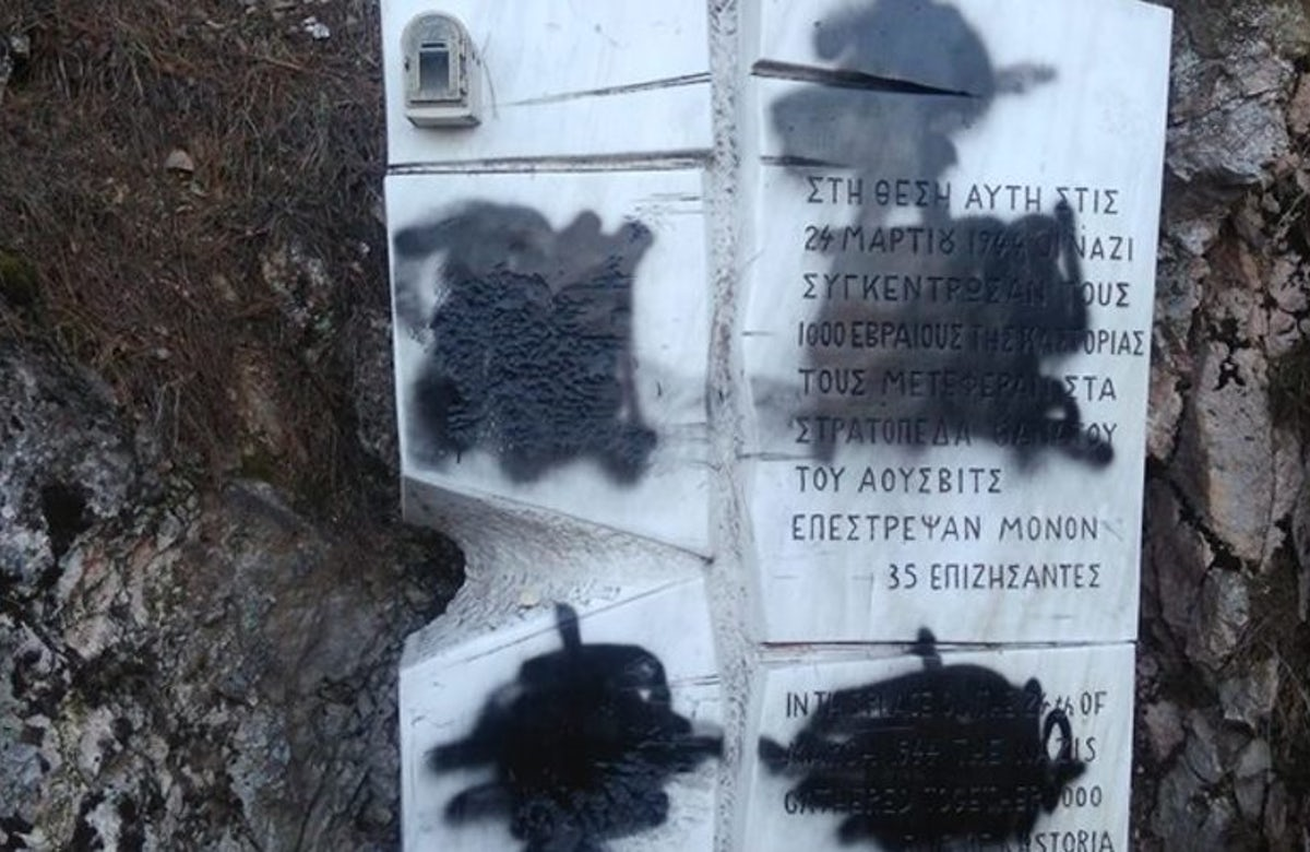 World Jewish Congress condemns desecration of Greece Holocaust memorial: 'There is no place in European society for antisemitism'