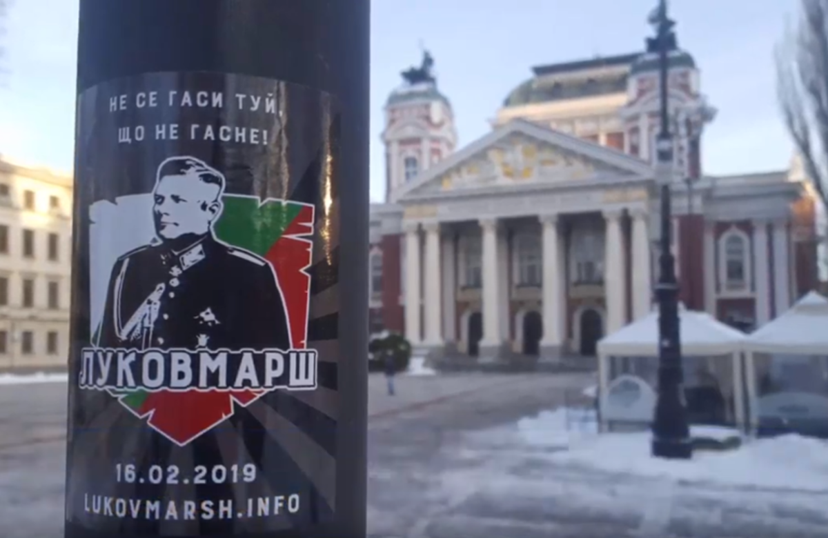 WJC report exposes antisemitic face of neo-Nazi Lukov March supporters