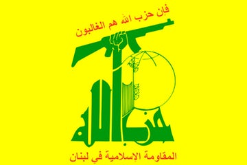 Time to designate the entirety of Hezbollah as a terrorist organization | By WJC Jewish Diplomat Eve Stieglitz