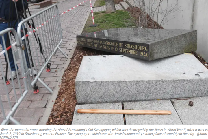 WJC responds to desecration of Strasbourg memorial: Actions, not words, are needed to eradicate antisemitism in France