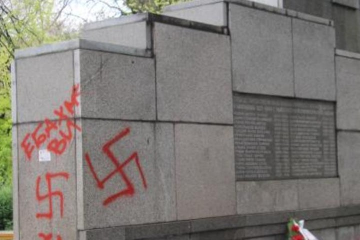 Anti-fascist memorial desecrated with swastikas and graffiti in Sofia, Bulgaria