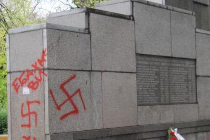Anti-fascist memorial desecrated with swastikas and graffiti in Sofia, Bulgaria