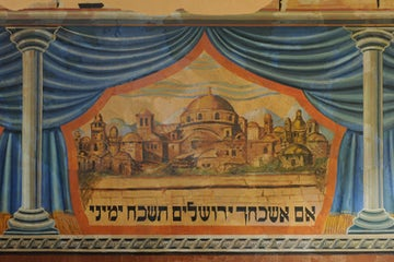 WATCH: Saving a piece of Jewish history in Poland