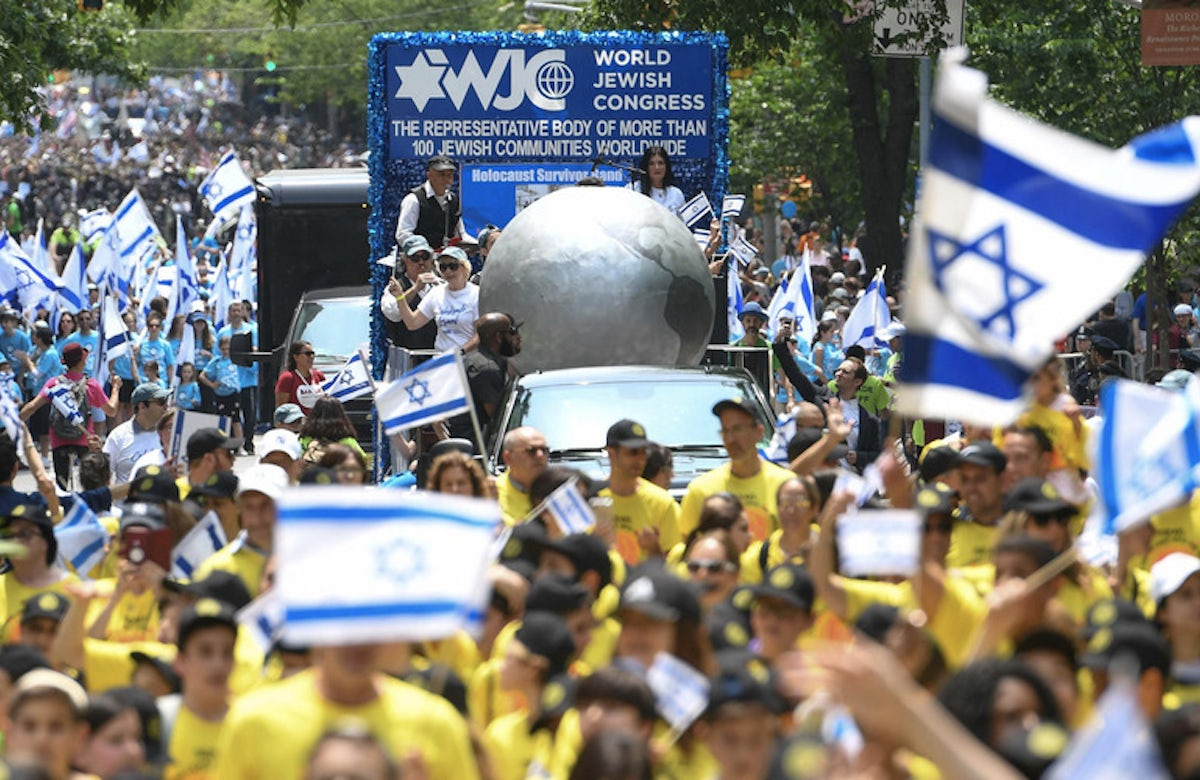 World Jewish Congress joins tens of thousands in New York to celebrate Israel