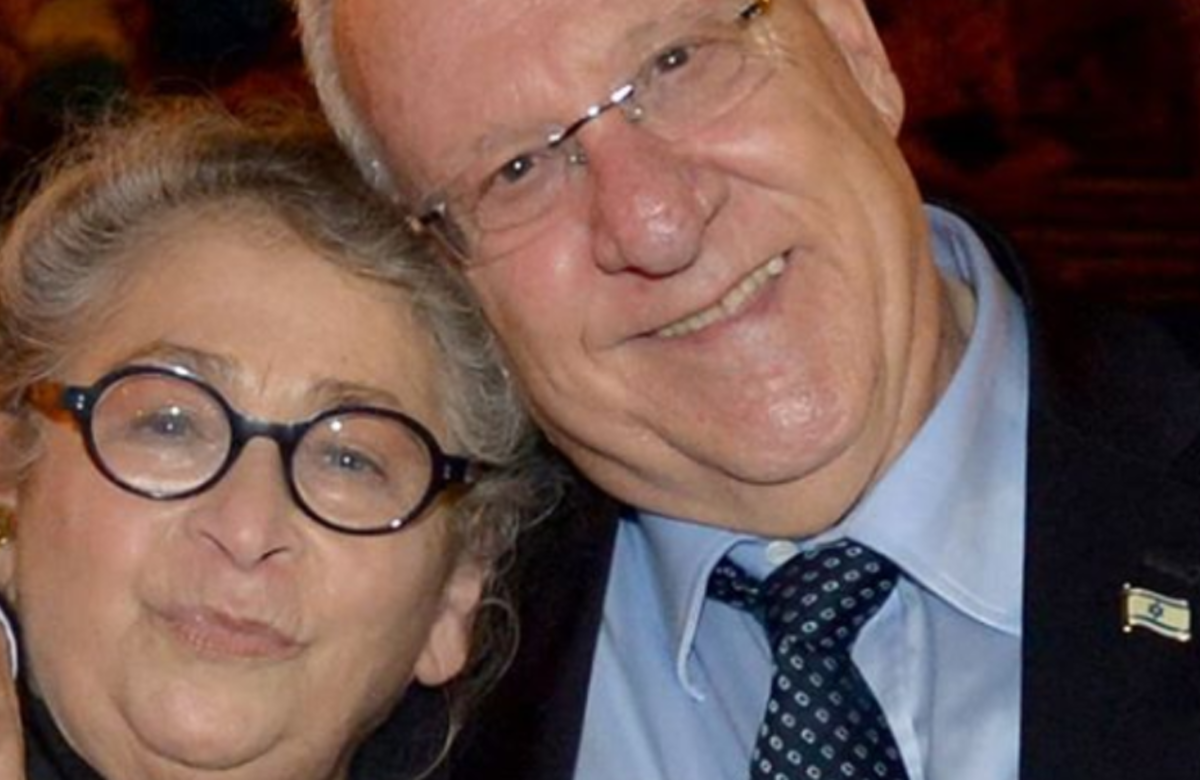 WJC saddened by passing of Israel's First Lady, Nechama Rivlin