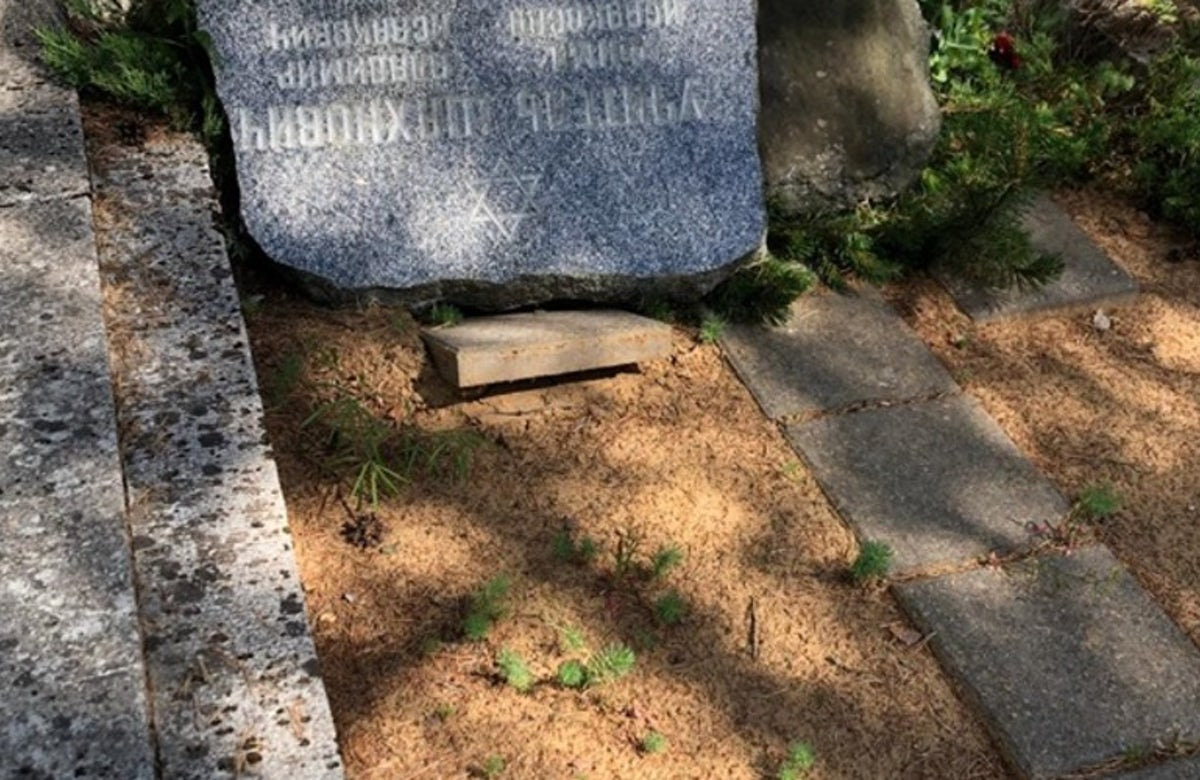 WJC stands with Estonian Jewish Community in condemning cemetery vandalism