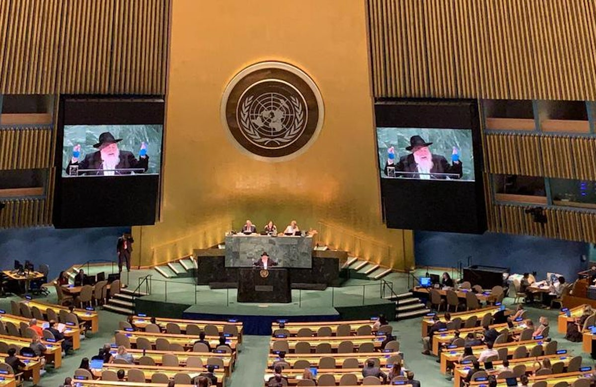 "UN Secretary Guterres tells special General Assembly session on antisemitism: ""We must tackle the tsunami of hatred"""