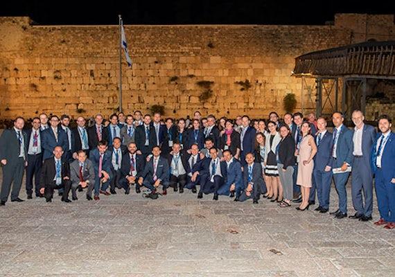 WJC Jewish Diplomatic Corps