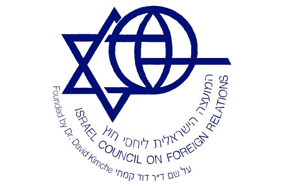 Israel Council on Foreign Relations