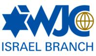 Wjc israel.png?ixlib=rails 3.0