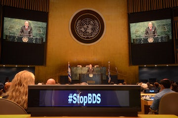 WJC President Ronald Lauder address at the Ambassadors against BDS summit at the UN (in Hebrew)