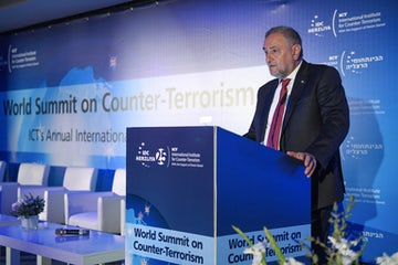 WJC CEO Robert Singer at the World Summit on Counter-Terrorism in Herzliya